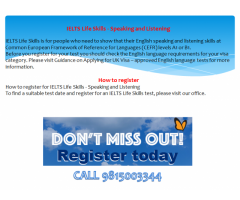 ielts life skills test centre in pathakot,jagraon