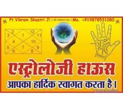 India  No.1 Gold Medlist Astrologer +919878531080