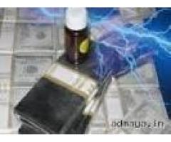 Automatic ssd chemical for cleaning deface money